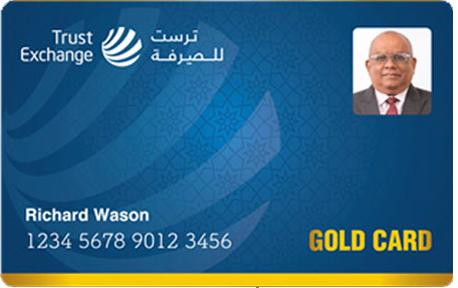 Gold card | Trust Exchange